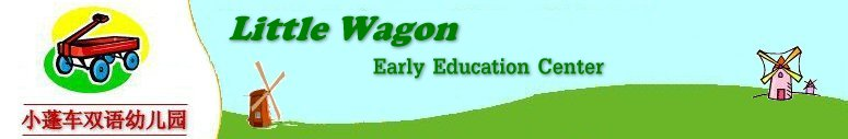 Little Wagon Early Care & Education Center
