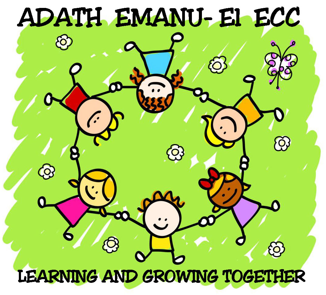 The Early Childhood Center at Adath Emanu-el