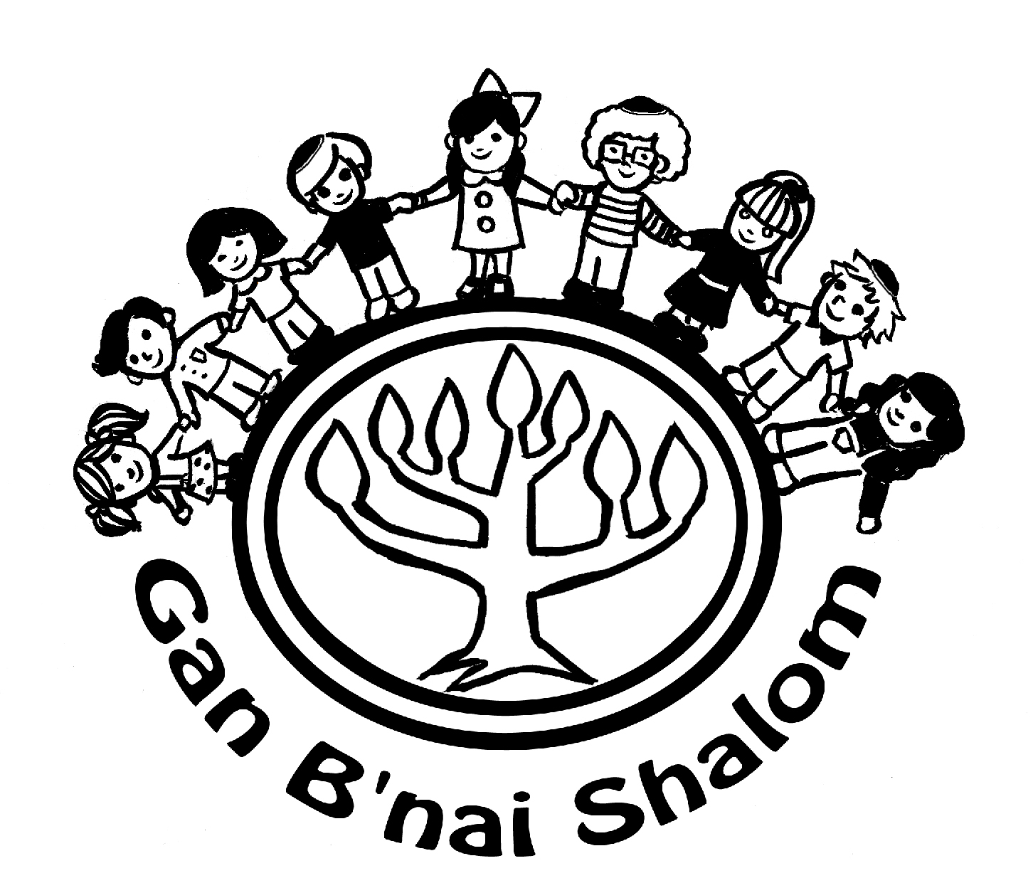 GAN B'NAI SHALOM AT CONGREGATION B'NAI SHALOM