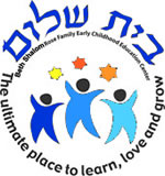 Beth Shalom Early Childhood Education Center