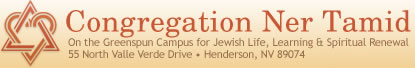 Congregation Ner Tamid ECE Ctr