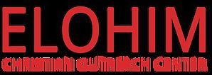 Elohim Christian Outreach Center