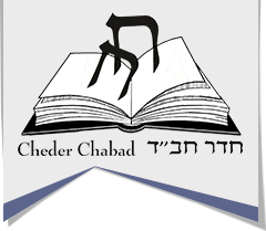 Cheder Chabad